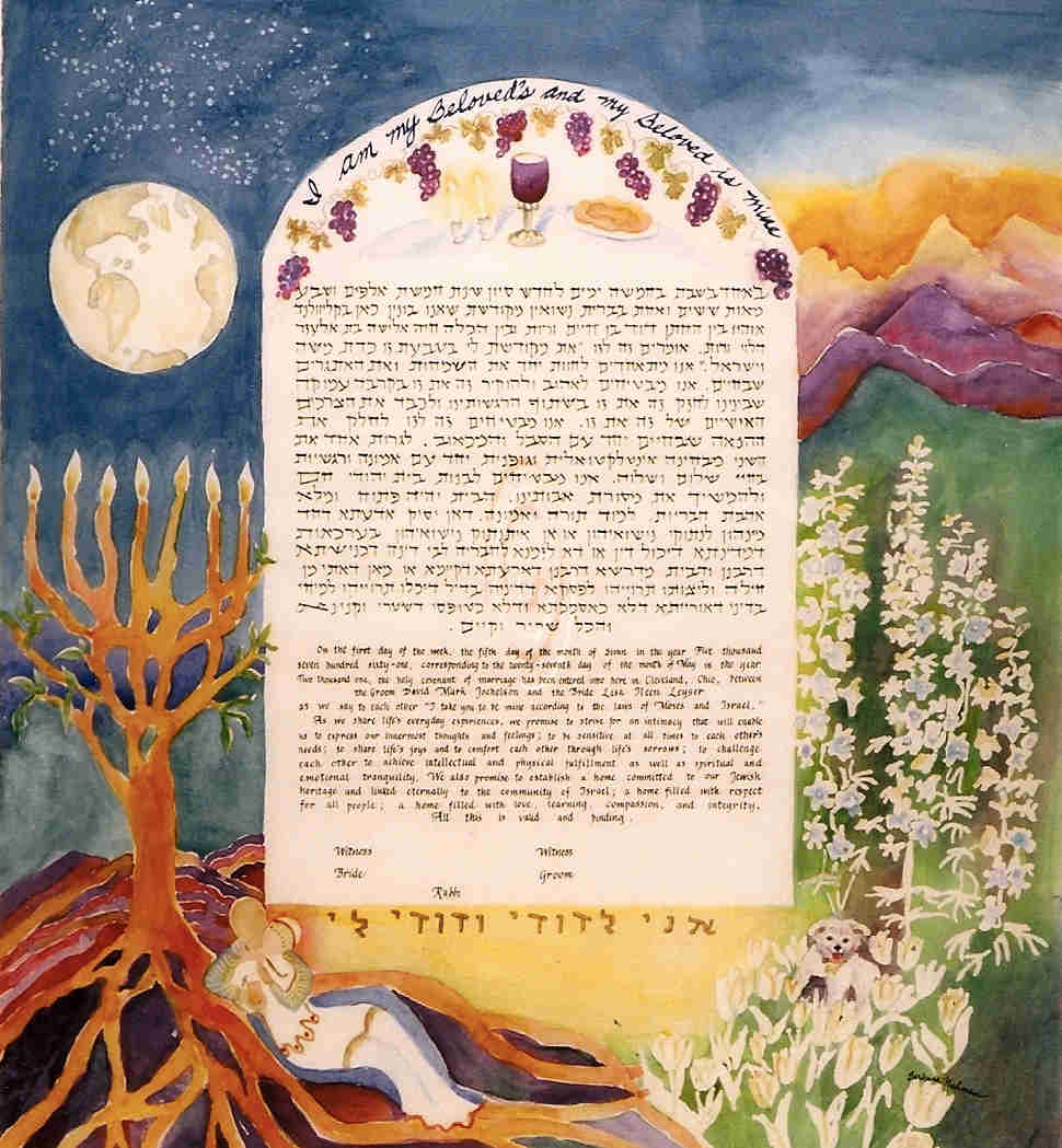 Song of Songs Ketubah - Barbara Nehman Texas Artist