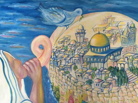 The Shofar - Esther Friedman Jewish Art